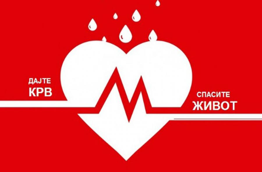 У јулским акцијама прикупљено 197 јединица крви